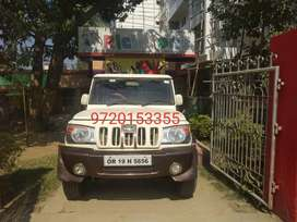 New Mahindra my car