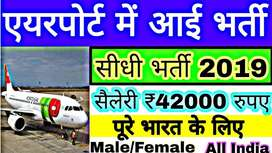 All Freshers are Welcome For Airport Ground Staff Job