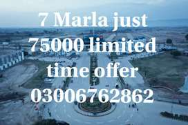 Old file 7 Marla  in 75 thousands available Blue World City.
