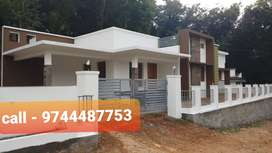 House For Sale ,11 Cent ,Pala ,Ponkunnam