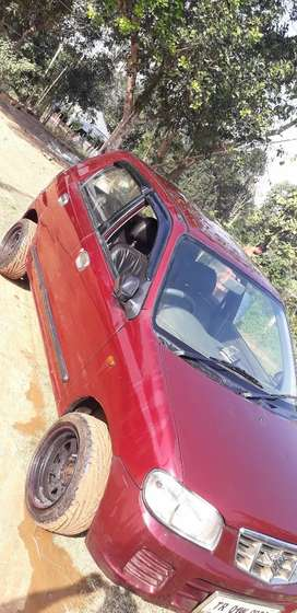 Urgent Sell Modified lover Grab It ASAP