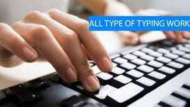 do simple typing work at home