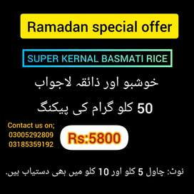 SUPER KERNAL BASMATI RICE