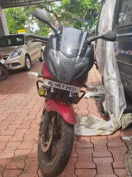 Low riden bike single use