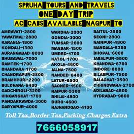 Lowest to Lowest fare