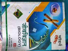 Abc Of Biology  Book