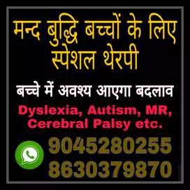 Johar therapy Centre , Betuk Road Rampur