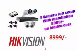 CCTV at super Wholesale 8999