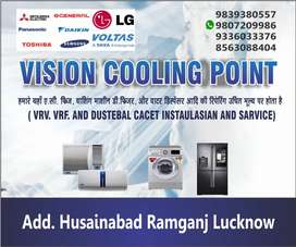 Vision cooling point
