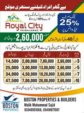 Royal city fsd.