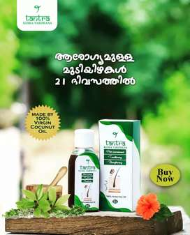 Thantra kesavardhana hair oil