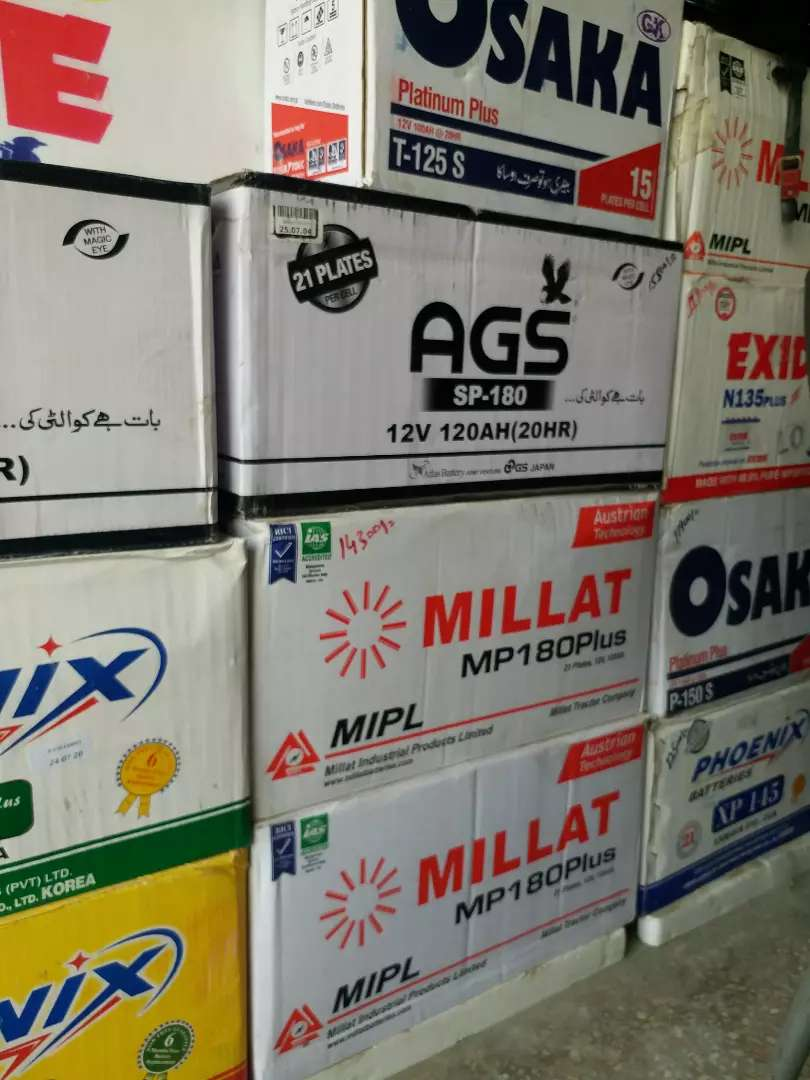 All New batteries Daewoo, MILLAT, AGS available. 0
