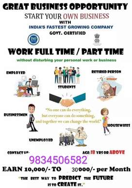 HR Execative day to day interview sadual