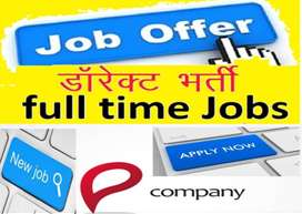 Apply all candidates for full time job in P Company India Pvt Ltd  Dea