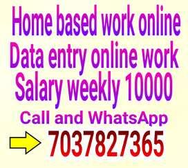 Data entry computer operator / home based job apply