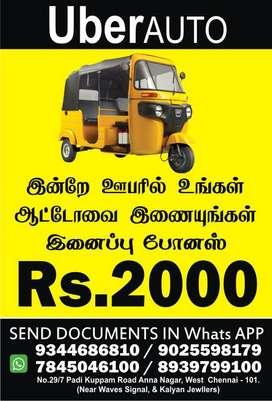 Cab and Auto free attachments