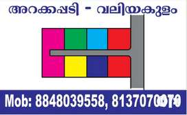 Villa Plots 4, 5, 6 Cent @ അറക്കപ്പടി - വെങ്ങോല - പോഞ്ഞാശ്ശേരി