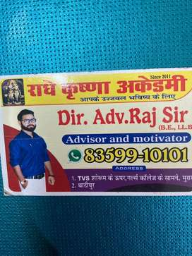 Radhe Krishna Academy
