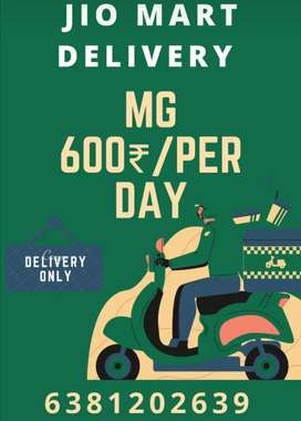 FDL grocery delivery