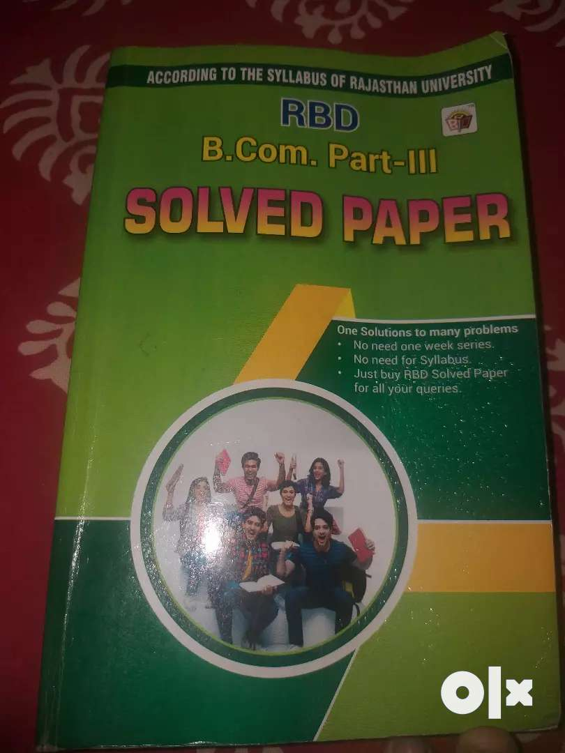 RBD B.COM PART3,  7 YRS SOLVED PAPERS 0