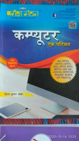 New condition m second hand books
