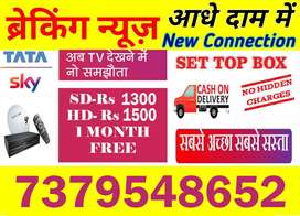 TATA SKY HD BOX LOWEST ONLINE DEAL@Rs 1500 FULL HD-TATASKY DISH AIRTEL