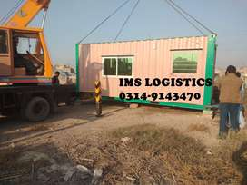 Portable Mobile Washroom, office containers, porta cabin