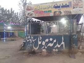 Al-madina resturent and BBQ for sale