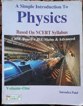 Physics book by SURENDRA PATEL Sir