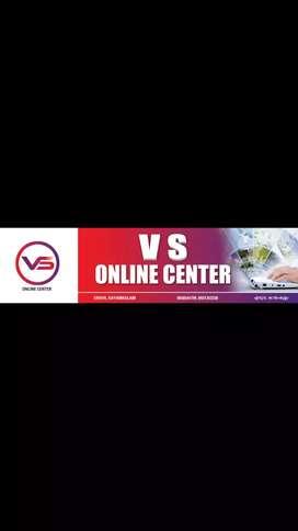 Online center