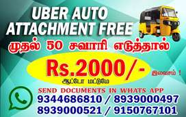 UBER AUTO ATTACHMENT FREE