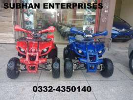 Durable & Powerful Engine Atv Quad 4 Wheels Bike Deliver In All Pak