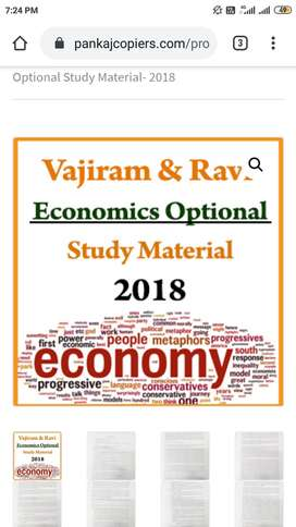 Economics optional upsc
