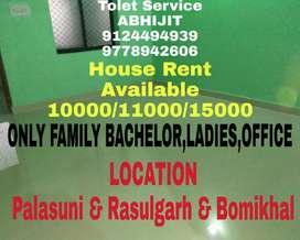 Big OR Good 2BHK House Available Near Palasuni, Rasulgarh, Bomikhal