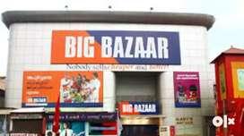 BigBazar process- [CCE/ Backend/ Data Entry jobs]