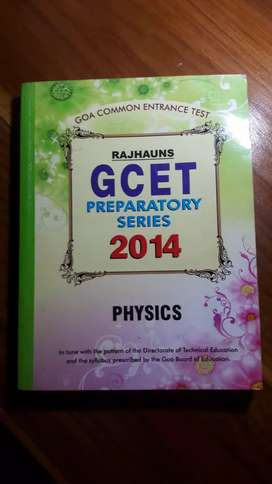 Rajhauns GCET Preparatory series.(Physics and Maths) (Second hand).