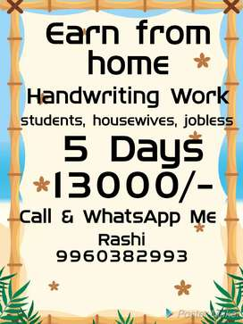 Earning from home