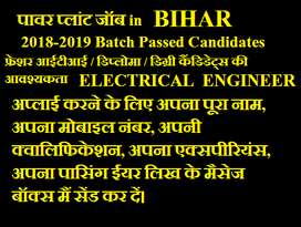 Electrical Engineer Substation-Mechanical