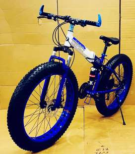 Folding gear bicycle