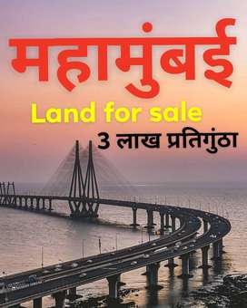 New Mumbai SEalink located plots