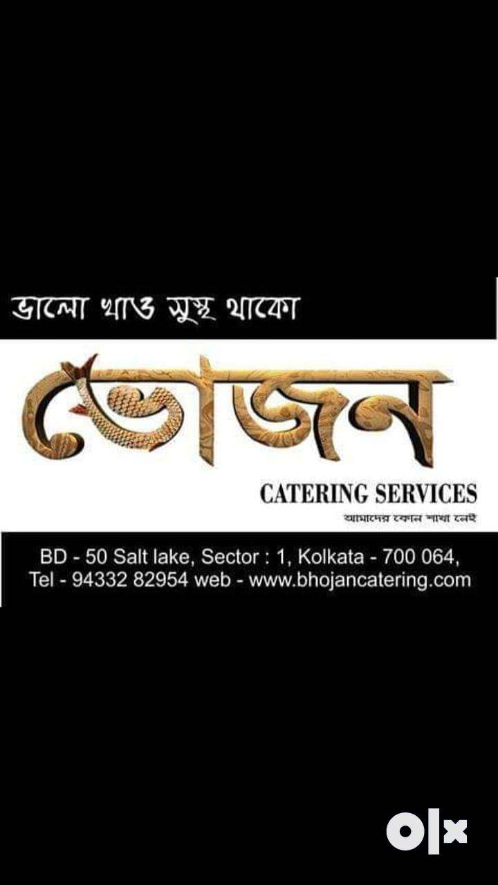 Bhojan Catering Services 0
