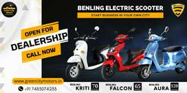 Dealership opportunity-Benling electric scooter