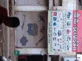 Commercial Shop for Sale - Vyas Complex- Maharana Pratap Chowk