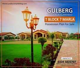 Gulberg Greens Islamabad, T Block 7 Marla Possession Plot for sale