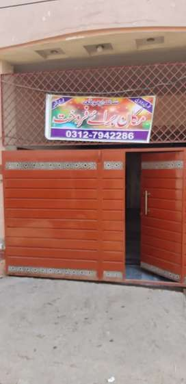 House for sale in satlite town