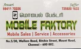 Mobile faktory