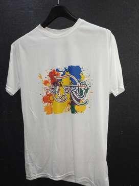 Holi Hai T-shirt Sale