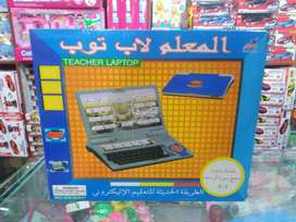 Laptop Islamic in reasonable price