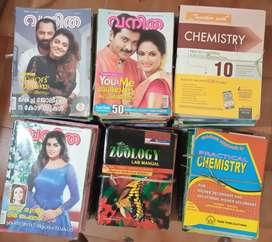 വനിത, +1, +2 & Entrance, BSc Texts for sale