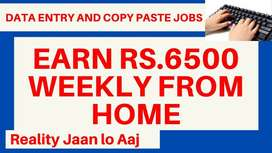 weekly income work part time